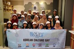 [한국문화가 있는 날] Fun Korea Travelling with KSIC