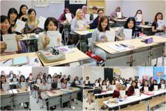 2019년 상반기 한국어 강좌