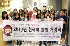 2019년 하반기 한국어 과정 개강식