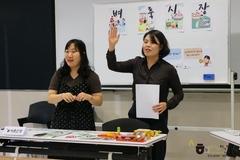 [강의] 세종 한국어 회화 1