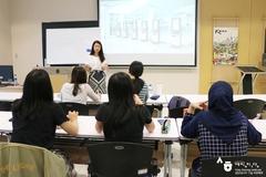 [강의] 여행 한국어