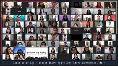 2020년 하반기 한국어 과정 개강식